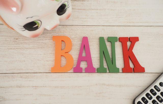 3. 自社銀行口座・ユーザーの登録方法