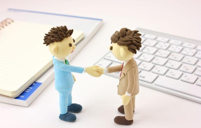 契約登録の項目と入力方法【SES・受託・物販】