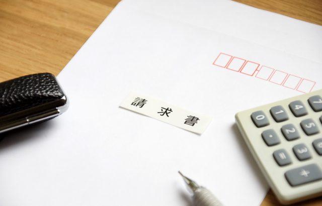 請求のチェックボックスの表示方法と業務効率化